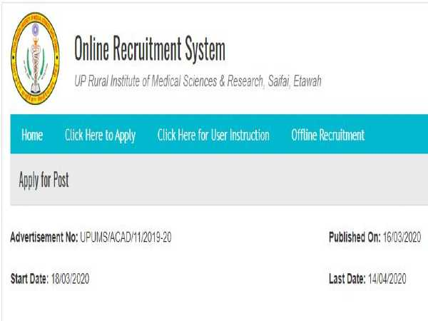 UPUMS Recruitment 2020: 149 Vacancies