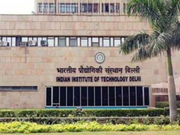 IIT दिल्ली ने नया स्नातकोत्तर कार्यक्रम 'मास्टर ऑफ पब्लिक पॉलिसी' पेश किया