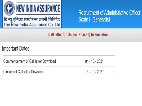 NIACL Admit Card 2021 Released For AO Prelims Exam