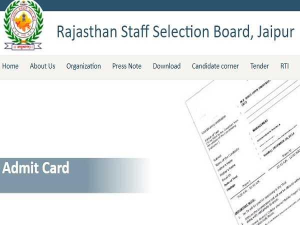 RSMSSB Patwari Admit Card 2021 Released