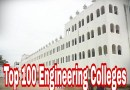 Top 100 Engineering College in India 2019