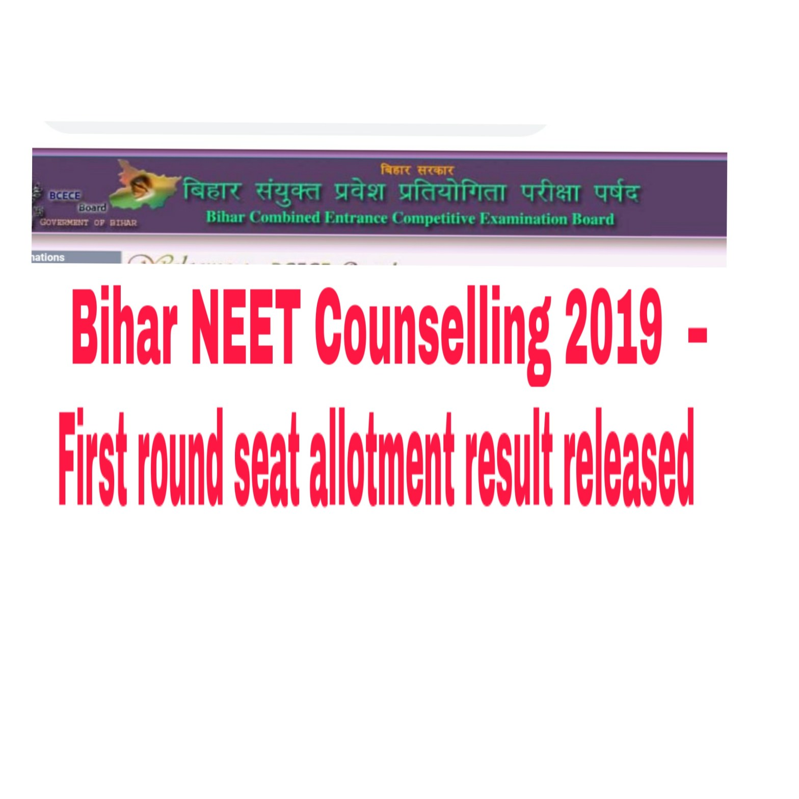 Bihar NEET Counselling 2019 – First round seat allotment result released