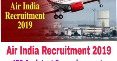 Air India Recruitment 2019 : 170 Assistant Supervisor posts