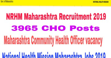 NRHM Maharashtra Recruitment 2019
