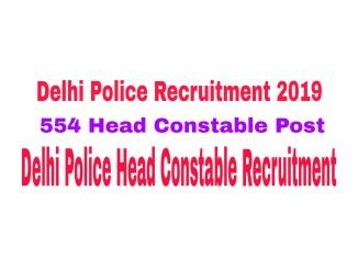 Delhi Police Recruitment 2019