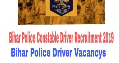 Bihar Police Constable Driver Recruitment 2019