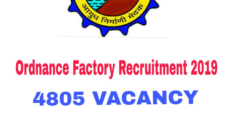 Ordnance Factory Trade Apprentice Recruitment 2019