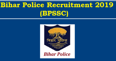 Bihar Police SI Recruitment 2019