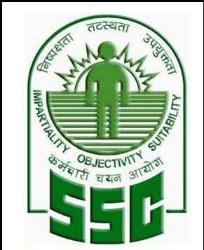 Full Form of SSC - ssc full information in hindi