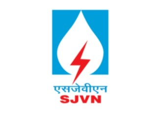SJVN Limited Recruitment 2020