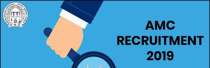 AMC Recruitment 2019