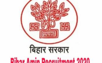 Bihar Amin Recruitment 2020