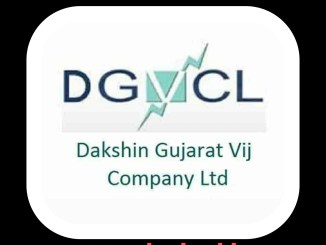 DGVCL Recruitment 2020