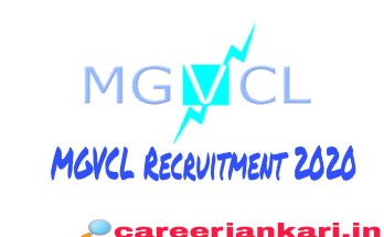 MGVCL Recruitment 2020