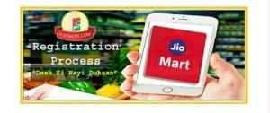 jio mart app apk download