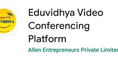Eduvidhya App apk