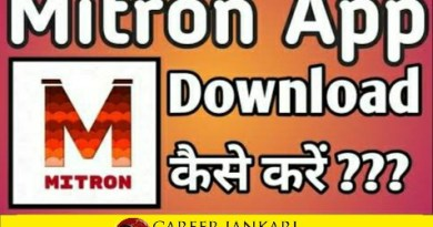 Mitron App Download apk