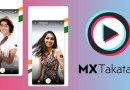 Mx Taka tak Download