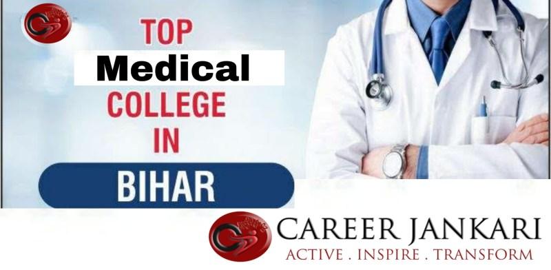 Top Medical Colleges in Bihar 2020