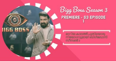 Bigg Boss Malayalam Season 3 Full Episodes Download