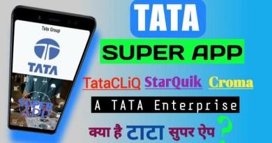 Tata Super App Download