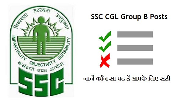 SSC CGL posts Group B