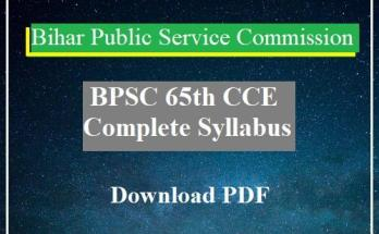 About cce syllabus