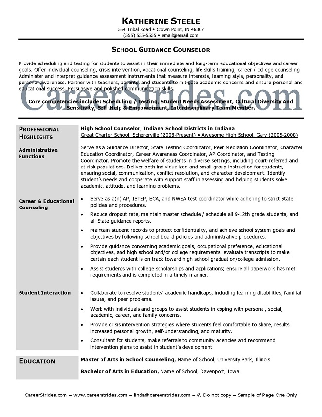 school guidance sample example