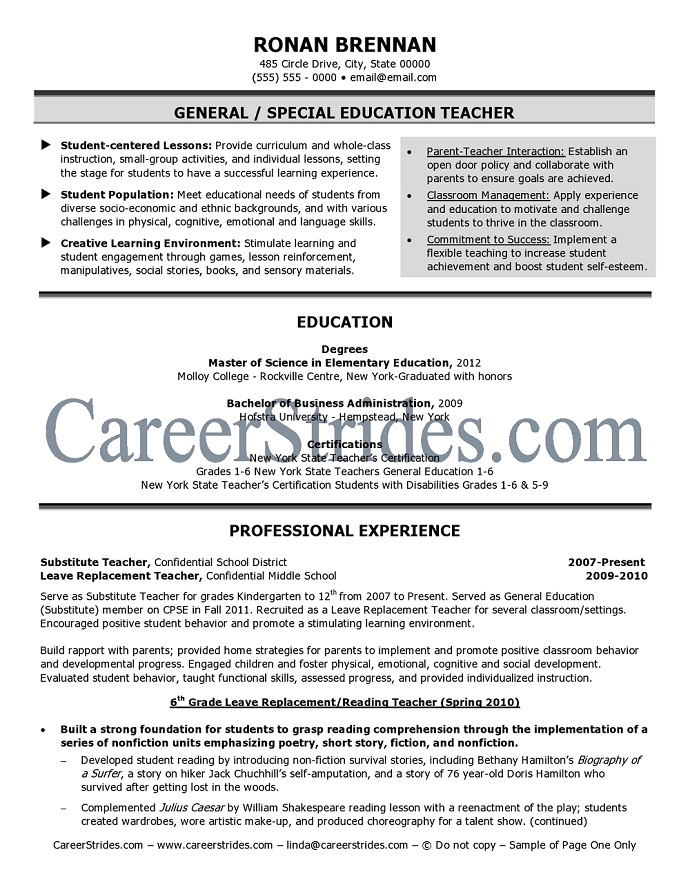 onlypage one of this resume is visible