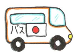 Sigrid - Bus