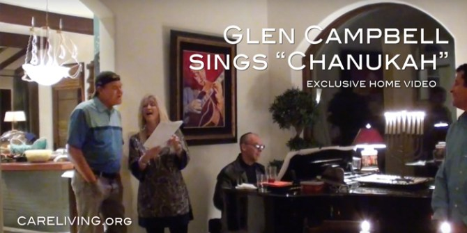 "Glen Campbell sings ""Chanukah"" in this exclusive home movie from CareLiving.org"