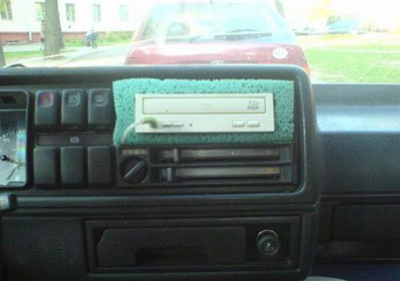 cd-rom-instead-of-player-on-car