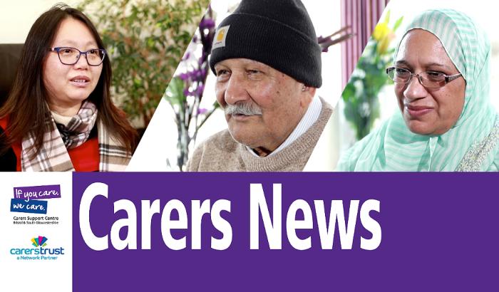 carers news image