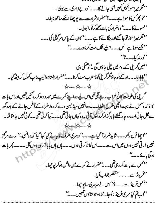 Kisi Meherban Nay Aa Kay