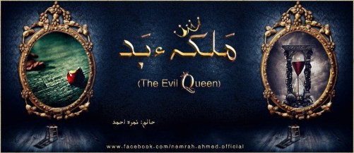 haalim episode 14