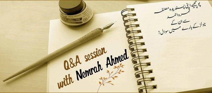 NEMRAH AHMED INTERVIEW