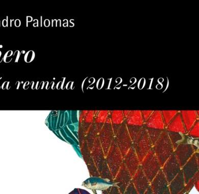 Quiero de Alejandro Palomas