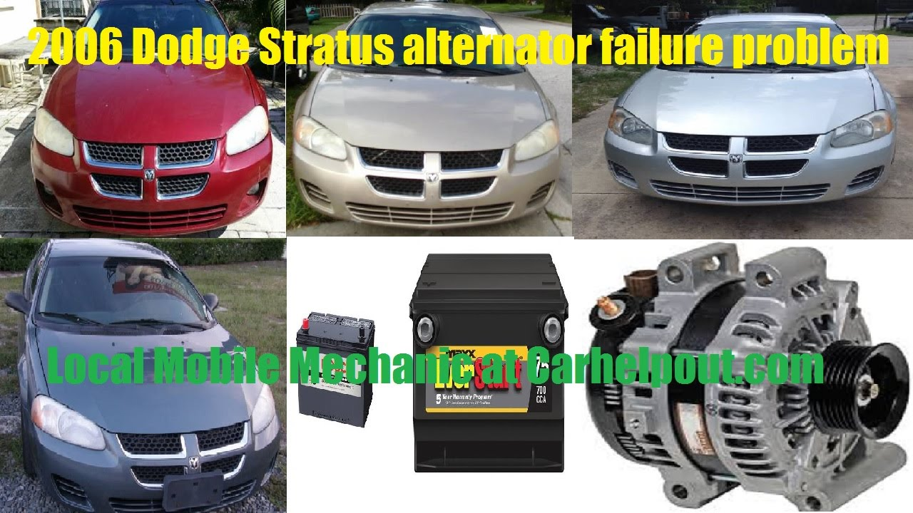 2004 Dodge Stratus Fuel Pump Location