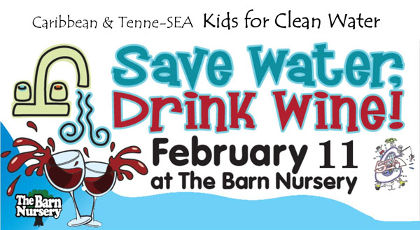 Save Water Drink Wine 2017
