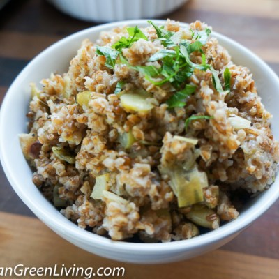 Cracked Wheat or Bulgur Wheat with Leek and Lima Beans