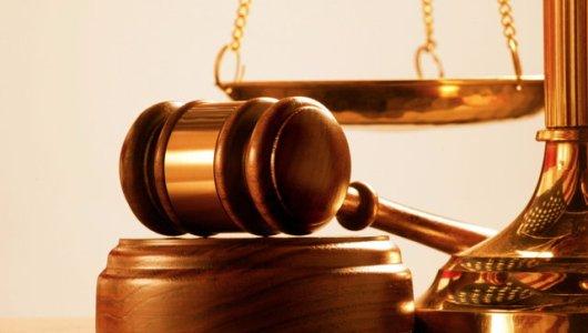 Overseas nominee identified to head Judiciary