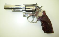 Vendor arrested with illegal revolver and rounds