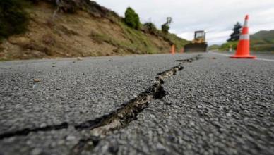Trinidad earthquakes 2018