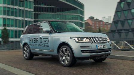 Le prototype Range Rover Hybride