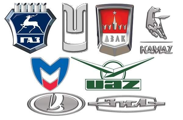 Marques de voiture russe