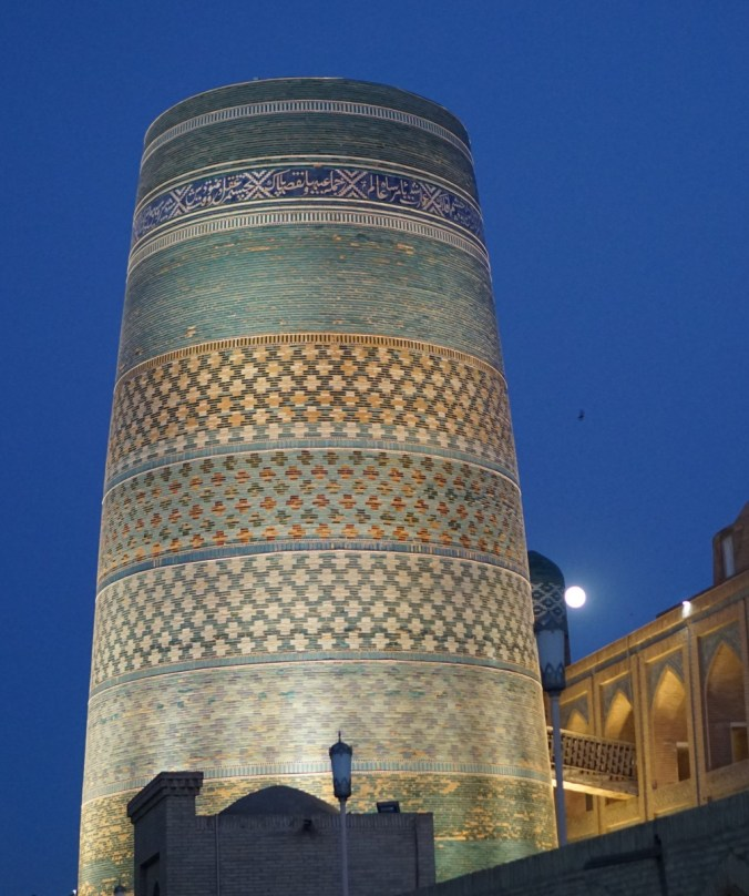 Colourful minaret in Khiva