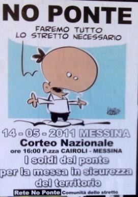2011_05_14-Messina_PiazzaCairoli-NOPONTE-2011-02