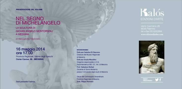 2014_05_16-S_Specchi-Michelangelo