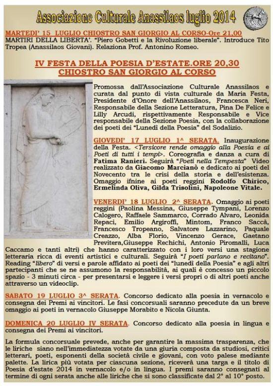 2014_07_15-ANA-Luglio