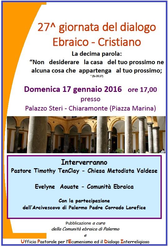 Palermo-27ªgiornataDialogoEbraicoCristiano